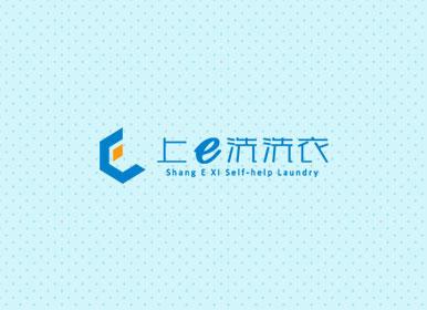 物联网开发案例 - 上e洗无人洗衣店
