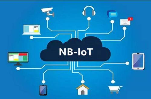 5G时代,NB-IoT产业发展迎新机