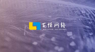 什么是IIoT?带你了解有关工业物联网的一切信息!